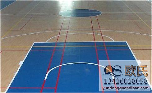 运动馆地板